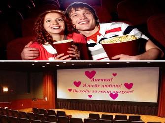изысканный кинотеатр с Вашим видео